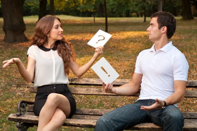 Strach z randění